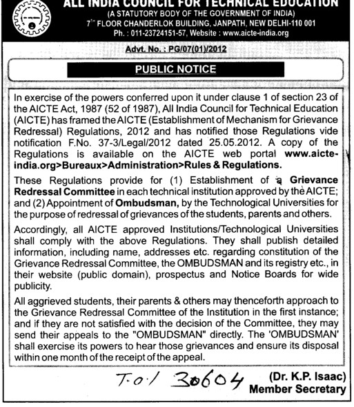 Public Notice 2012 (All India Council for Technical Education (AICTE))