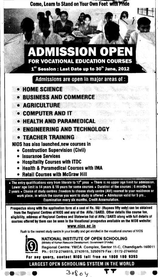 Home Science and Teacher Training etc (National Open School (NOS))