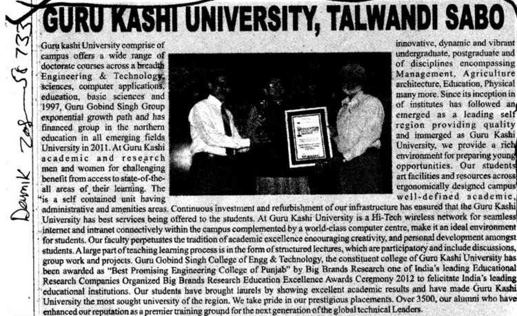 More about Guru Kashi University (Guru Kashi University)