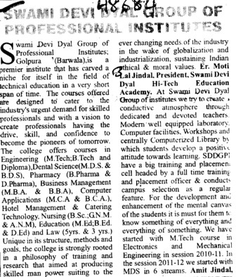 More about Swami Devi Dyal Group (Swami Devi Dyal Group of Professional Institutes)