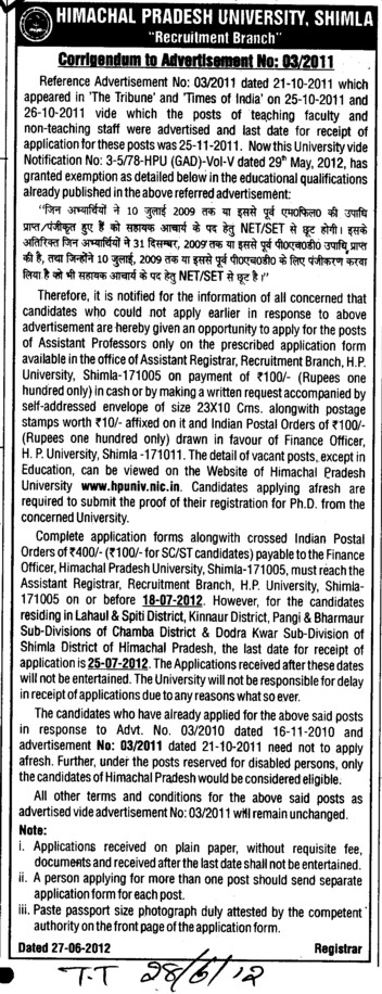 Teaching and Non teaching positions (Himachal Pradesh University)
