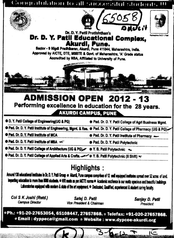 Admission Courses 2011 2012 (Dr. DY Patil Group of Institutions (Technical Campus))