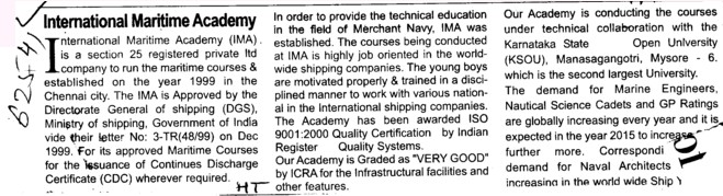 More about International Maritime Academy (International Maritime Academy)