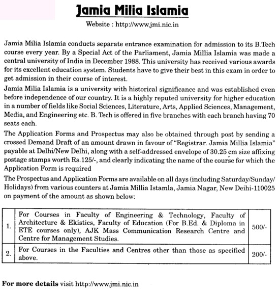 jamia admit card