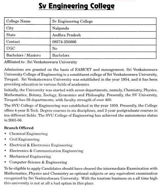 SV Engineering College (SVU College of Engineering)