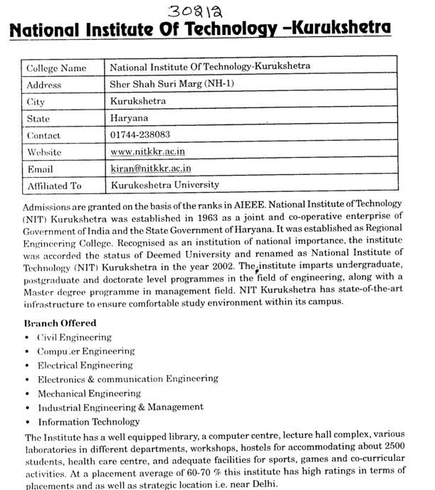 NIT Kurukshetra (National Institute of Technology (NIT))