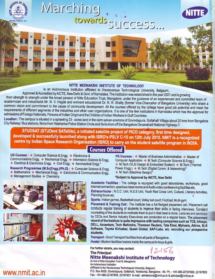 NITTE Meenakshi Institute of Tech (Nitte Meenakshi Institute of Technology (NMIT))
