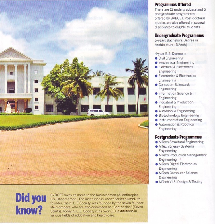 UG and PG Courses (Manipal Institute of Technology (MIT))