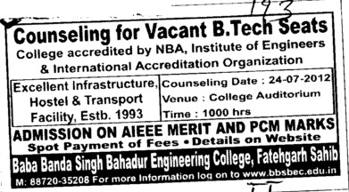 Admission on AIEEE Merit and PCM Marks (Baba Banda Singh Bahadur Engineering College (BBSBEC))