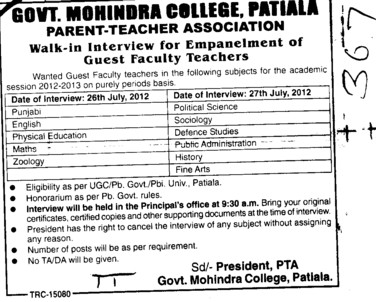 Empanelment of Guest faculty Lecturer (Government Mohindra College)