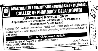 B Pharmacy Course 2012 (Amar Shaheed Baba Ajit Singh Jujhar Singh Memorial College of Pharmacy ASBASJSM Bela)