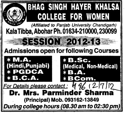 BA, BCom, BSc and MA Courses etc (Bhag Singh Hayer Khalsa College for Women Kala Tibba)