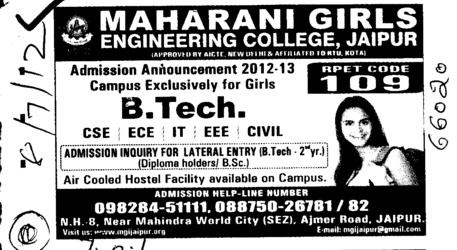 BTech in various streams (Maharani Girls Engineering College)