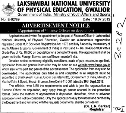 Finance Officer (Lakshmibai National University of Physical Education (LNUPE))