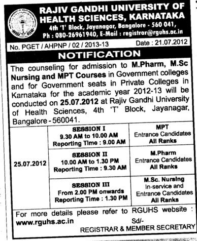 M Pharm, MSc Nursing and MPT Courses etc (Rajiv Gandhi University of Health Sciences RGUHS)