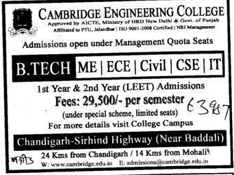 Btech in various streams (Cambridge Engineering College)