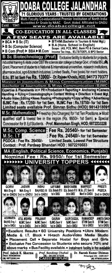 BTHM, MSc in Mathematics, MSc It and PGDCA Courses etc (Doaba College)