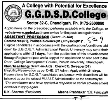 Asstt Professor in Commerce and Physics etc (GGDSD College)