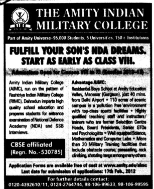 Amity Indian Military College (Amity University Manesar)
