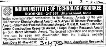 Mahesh Varma Const Research Award (UP King George University of Dental Science)