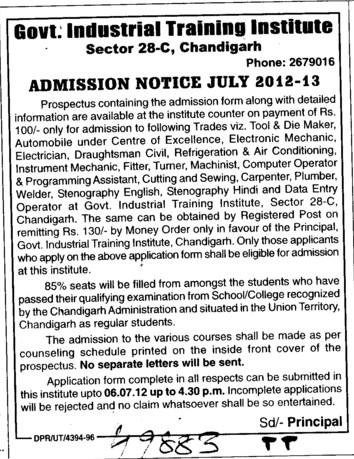Carpenter, Plumber and Computer Operator Courses etc (Jaipur Institute of Engineering and Technology)