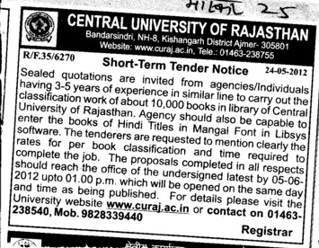 Central university of rajasthan tenders dating. Central university of rajasthan tenders dating.