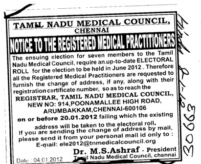 Notice to Registered Medical Practitioners (TAMIL NADU MEDICAL COUNCIL)