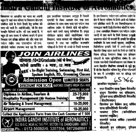 Diploma in Airline and Tourism etc (Indira Gandhi Institute of Aeronautics)