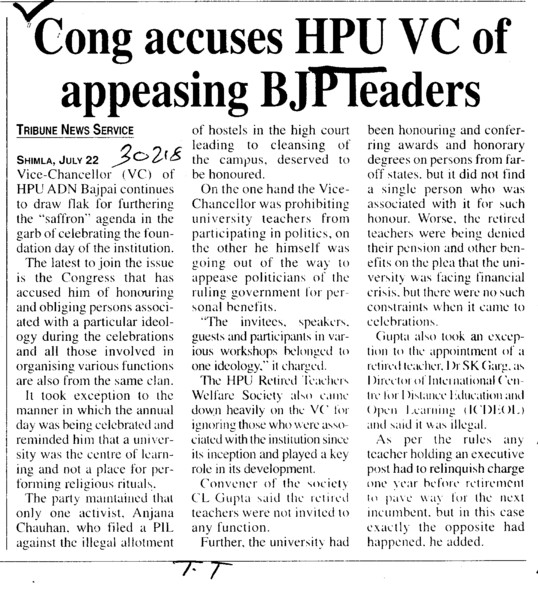 Cong accuses HPU VC of appeasing BJP leaders (Himachal Pradesh University)