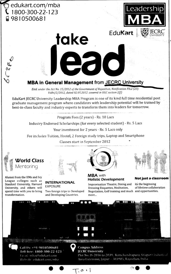 MBA in General Management (JECRC University)