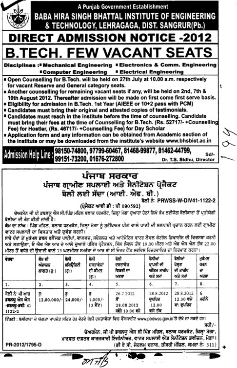 Few seats vacant in Btech (Baba Hira Singh Bhattal Institute of Engineering and Technology (BHSBIET))