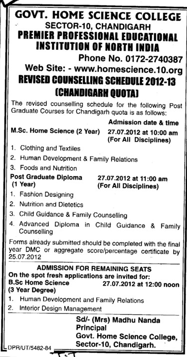 MSc Home Science and Post Graduate Diploma etc (Government Home Science College)