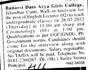 Lecturer (BD Arya Girls College)