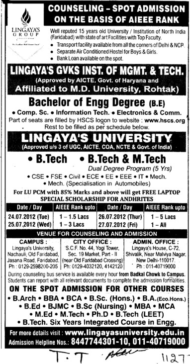 BE and MTech Courses etc (Lingayas GVKS Institute of Management and Technology)