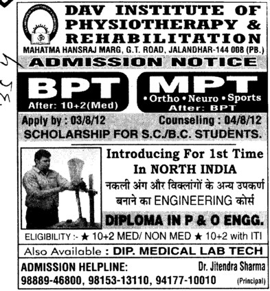 BPT and MPT Courses (DAV Institute of Physiotherapy and Rehabilitation)