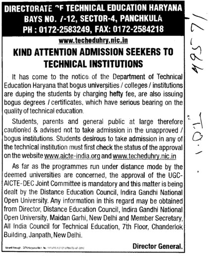 Kind Attention admission seekers to technical institutions (Directorate of Technical Education Haryana)