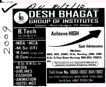 Btech, Mtech and MBA Courses etc (Desh Bhagat Group of Institutes)