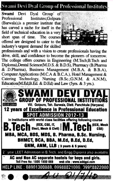 BTech and MTech Courses (Swami Devi Dyal Group of Professional Institutes)