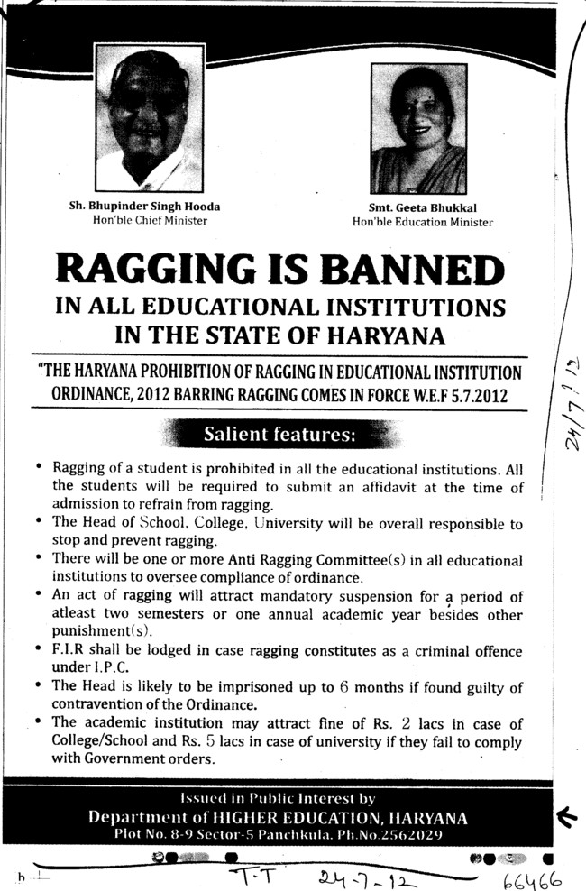 Ragging in Banned in All Educational Institutions in the state of Haryana (Department of Higher Education Haryana)