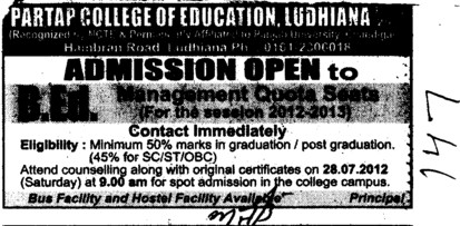 Management quota seats in B Ed (Partap College of Education)
