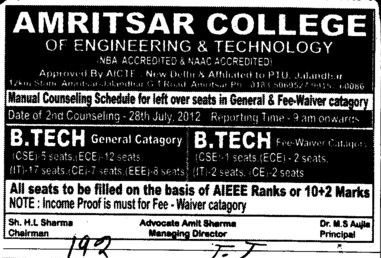 BTech in various streams (Amritsar College of Engineering and Technology ACET Manawala)
