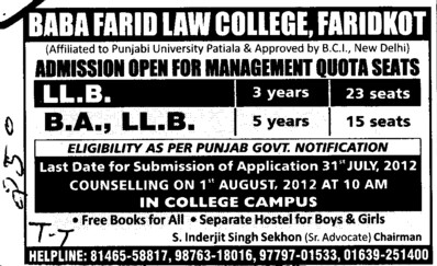 BA and LLB Courses (Baba Farid Law College)