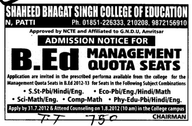 Management quota seats in B Ed (Shaheed Bhagat Singh College of Education)