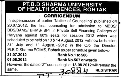 Regarding Counselling of MBBS and BAMS etc (Pt BD Sharma University of Health Sciences (BDSUHS))