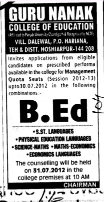 Management quota seats in B Ed (Guru Nanak College of Education)
