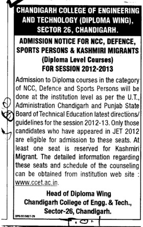 Sports Persons and Kashmiri Migrants (Chandigarh College of Engineering and Technology (CCET))