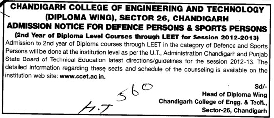 Defence Persons and Sports Persons (Chandigarh College of Engineering and Technology (CCET))