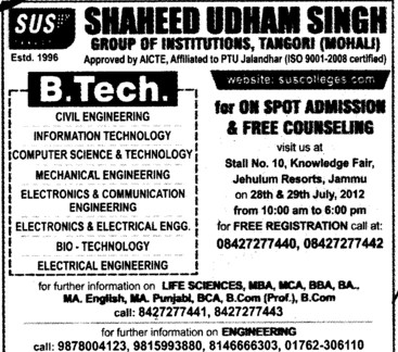 BTech in various streams (SUS Group of Institutions)
