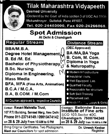 BBA, BCom, MCom, BSc Nursing and Mass Media Courses etc (Tilak Maharashtra Vidyapeeth TMV)
