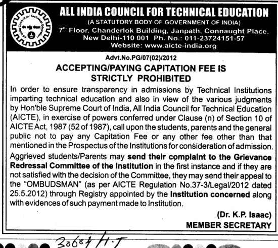 Paying Capitation fee is strictly prohibited (All India Council for Technical Education (AICTE))